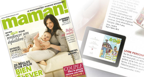 Maman - 06/2012